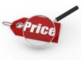 цена учитывает всё